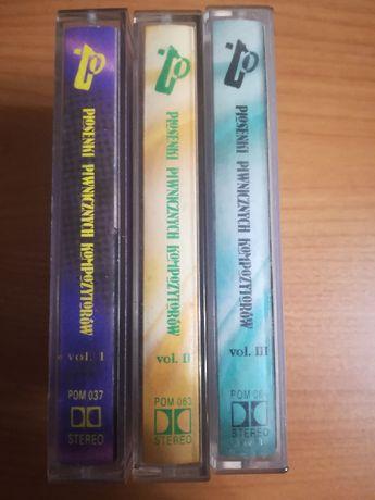 kasety magnetofonowe Piosenki Piwnicznych Kompozytorów komplet