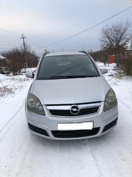 Opel Zafira! Растаможенная! Луганск - изображение 1
