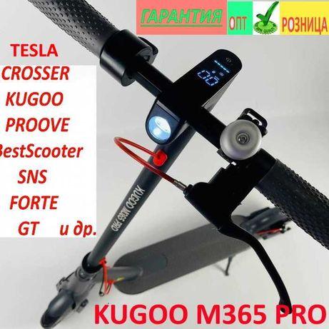Электросамокат Kugoo M365 PRO KUGOO G-BOOSTER TESLA 3000-10000 до2400W