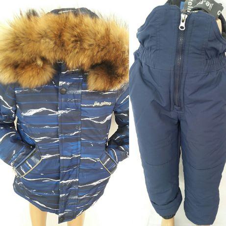 Распродажа. Зимний костюм 98, 116, 122 рост (реплика под reimа).