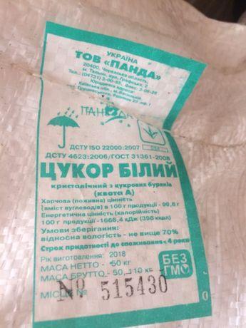 Продам сахар-По 50кг в мешке-Самовывоз!