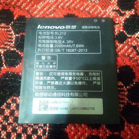 Батарея і камера Lenovo s898t+
