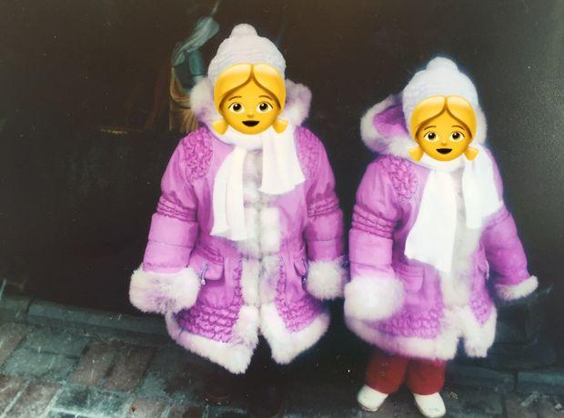 Дитячі плащики зимові.