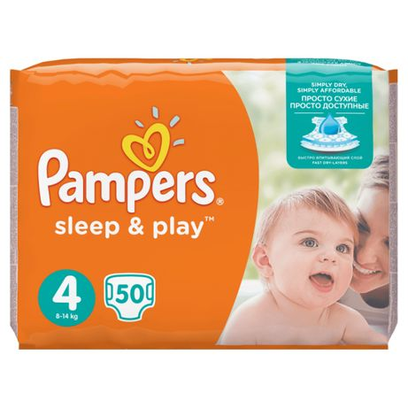 Продам подгузники Pampers Sleep & Play 4 размер