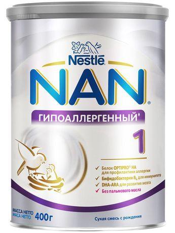 Сухая смесь NAN Гипоаллергенный 1 OPTIPRO HA