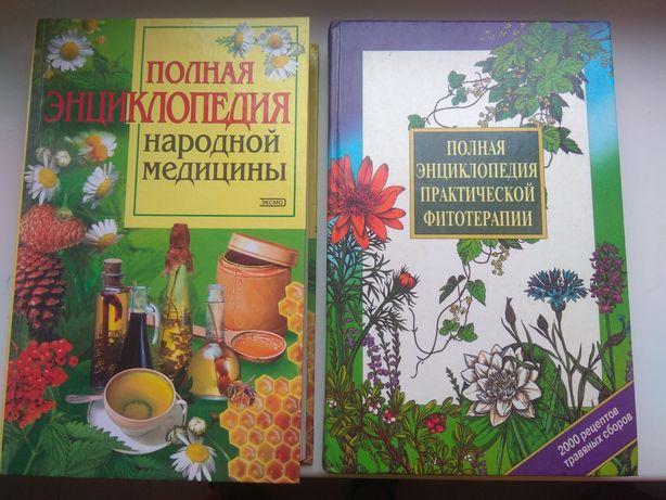 Энциклопедические книги