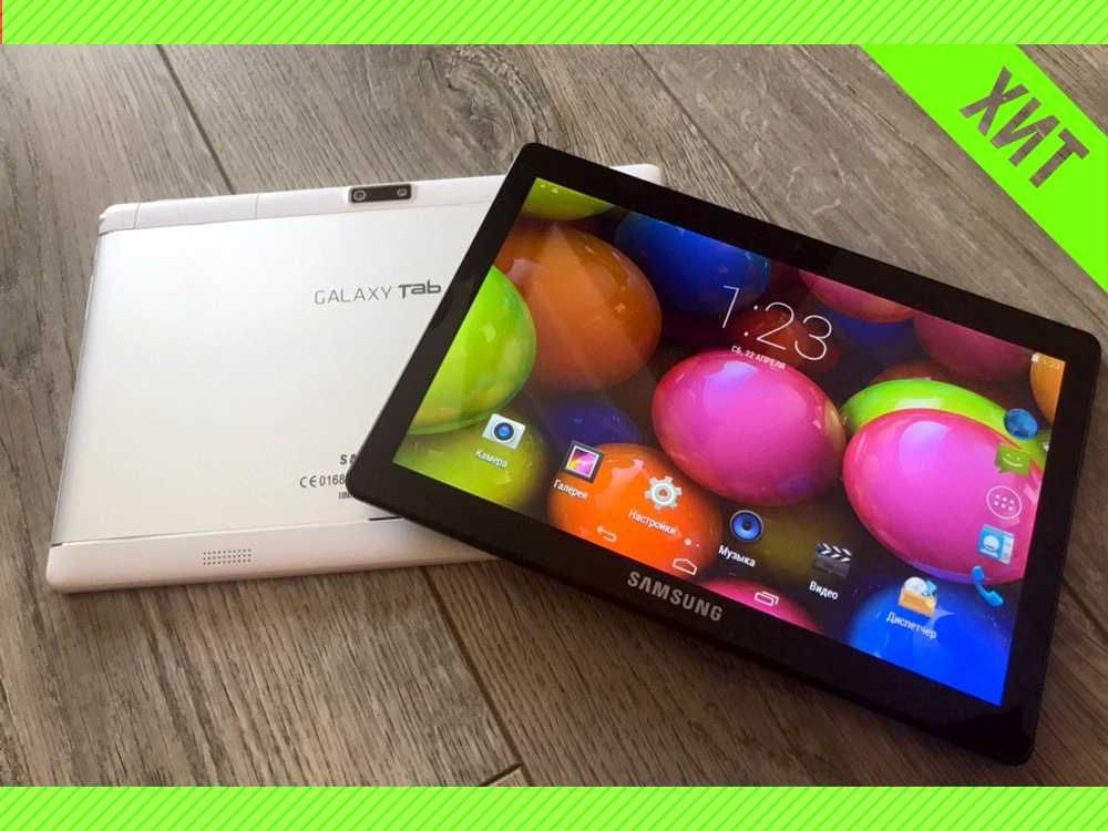 """Планшет Samsung Galaxy Tab 10"""", ігровий/для інтернету, є варіанти"""