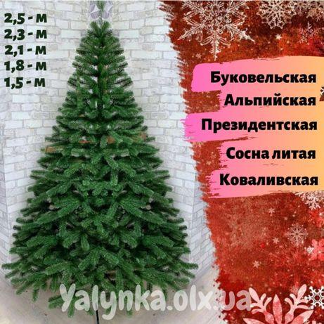 ХИТ ПРОДАЖ Литая елка со склада БОЛЬШОЙ ВЫБОР ель сосна ялинка