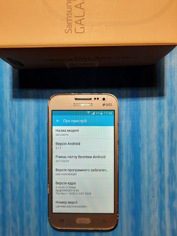 Samsung Galaxy Core Prime G361H Silver