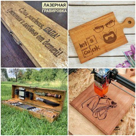 Гравировка по дереву/ Менажница, доски для нарезки/ Набор для шашлыка