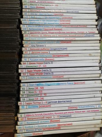 Фильмы на дисках в коробках