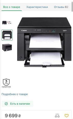 Продам принтер Canon i-sensys MF3010