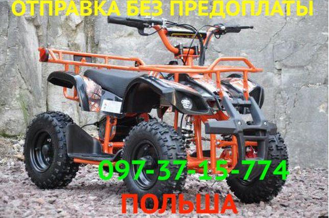 Электроквадроцикл Детский Crosser Viper eatv 90505 1000W/36V Оранжевый