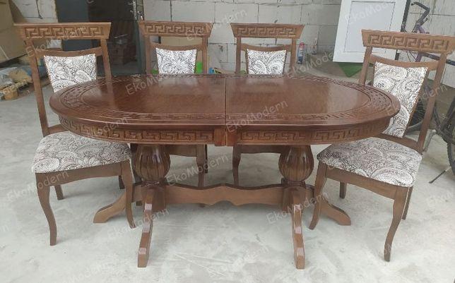 Столы обеденные большие из дерева бук от производителя