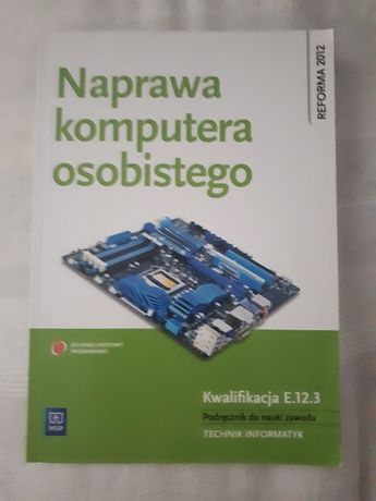 Naprawa komputera osobistego E12 Informatyka