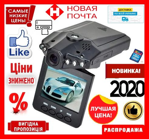 Видеорегистратор HD DVR H198