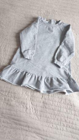 Sukienka dziewczęca szara, falbanki, Ewa Klucze Eevi rozm. 98
