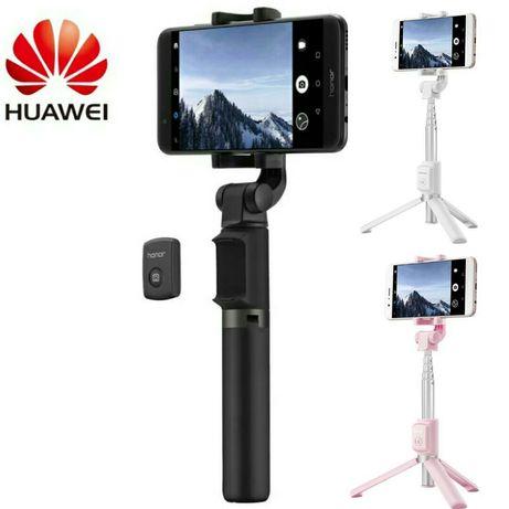 Селфи-палка Huawei Honor Selfie Stick AF15 и Pro монопод трипод штатив