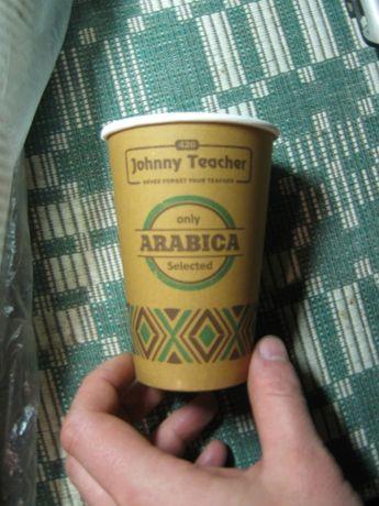 Паперовий стакан Double Kraft Johnny Teacher 400 мл 0.8 грн за штуку