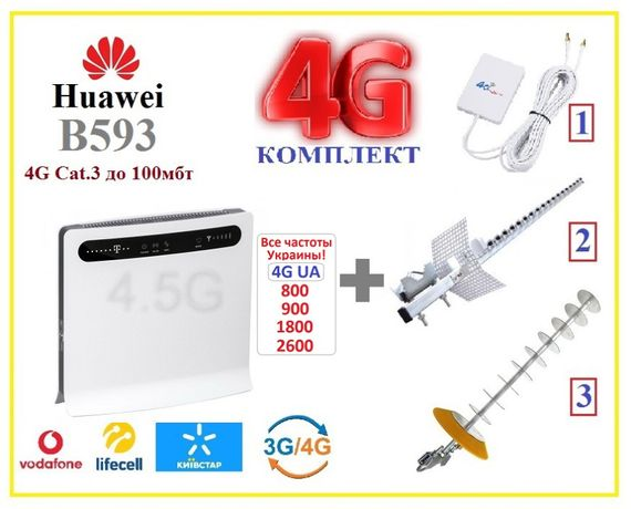 4G комплект модем Huawei Zte антенна b593b528b310b315e5186 1
