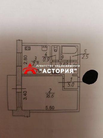 Продам 1-комнатную квартиру ул. Кремлевская(Синенко)