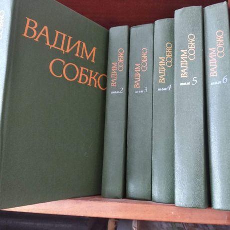 Книги Собко Вадима Твори в 6 томах