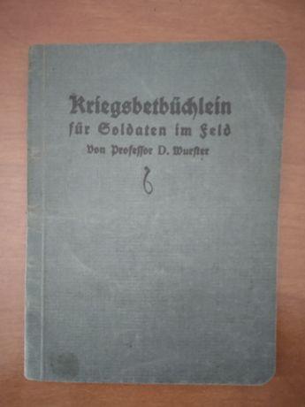 Bíblia da ll Guerra Mundial
