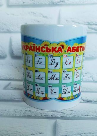 Чашка украинский алфавит