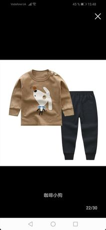 Детская пижамка для мальчика