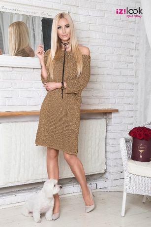 Sukienka złoty kwadrat