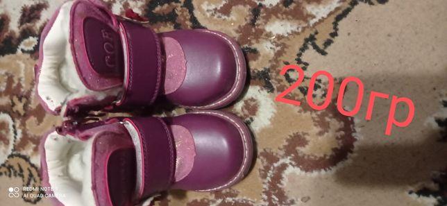 Продам детскую обувь на девочку,в идеальном состоянии