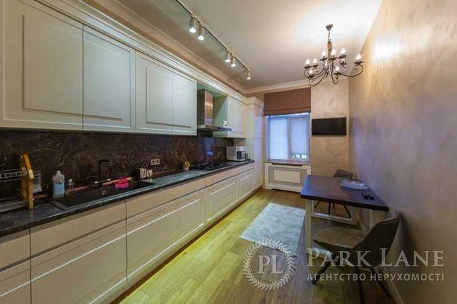 Продам 3-комнатную 110м2 стильную квартиру Липки  Богомольца 7\14