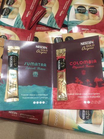 Кофе Nescafe Gold Origins