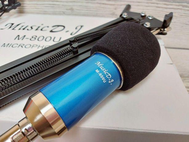 Микрофон. Запись, звукозапись. Подкаст | студийный M-800U. Конденсато
