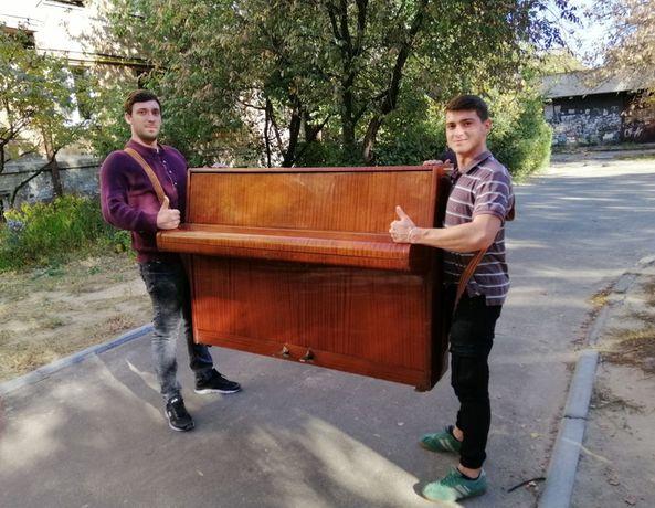 Перевозка пианино Подъем на этажи Грузчики + Авто