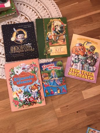 Книги Лускунчик,казки, кіт у чоботях, квіткова абетка