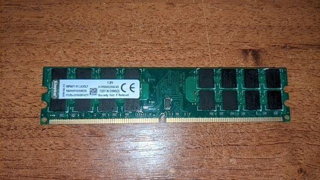 Ddr2 4 гигабайта оперативная память