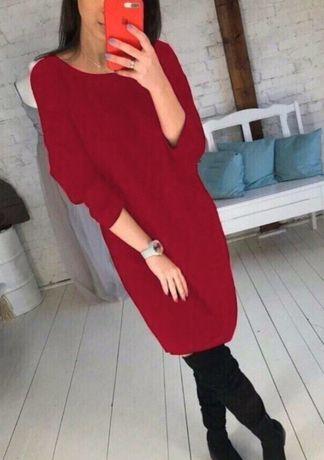 Новое платье 46-48 р.