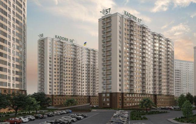 Продается 2х ком. квартира 65 кв.м. Новый комплекс, Киевский.