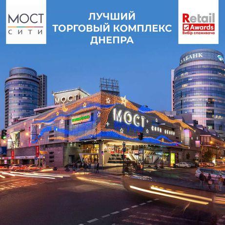 ОБМЕН Днепр на Крым Симферополь, Алушта,Ялта