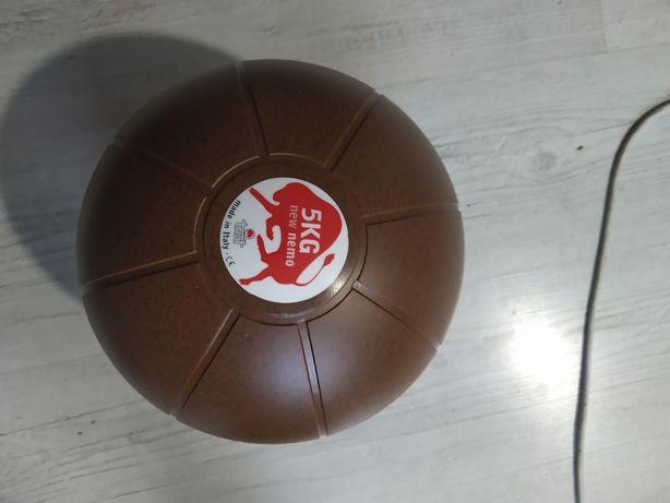 Nowe piłki lekarskie 4,5 kg