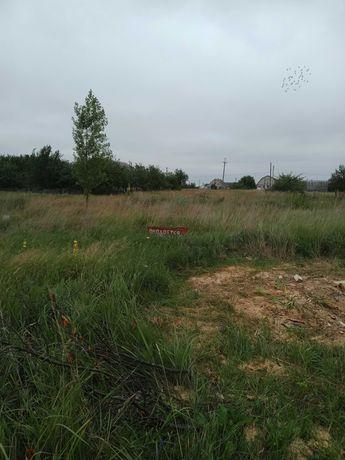 Продается участок земли 0.1840 соток.