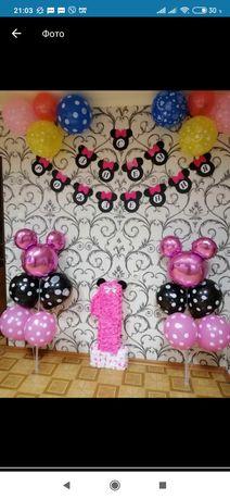 Продам атрибутику Мини Микки Маус на день рождения 1 годик