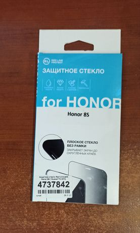 Защитное стекло 9H 2D для Huawei Y5 (2019), Honor 8S