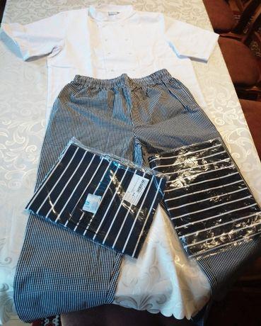 Kitel, spodnie, fartuchy, zestaw dla kucharza, kominiarza