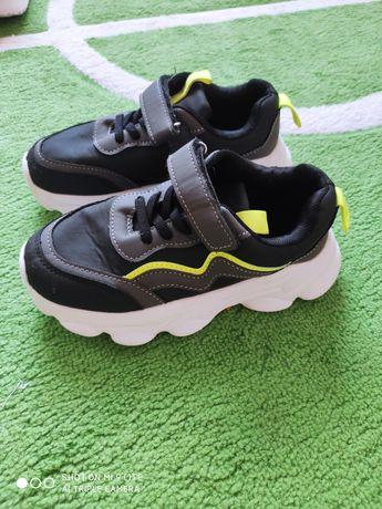 Adidasy Sinsay 31 długość wkładki 19.5