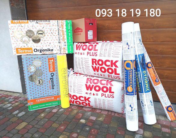 Пінопласт Термо Органіка фасад підлога Мінеральна Вата Роквул Рокмін +