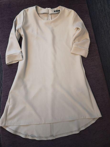 Гарне плаття трапеція