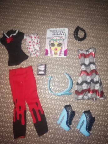 Одежда для куклы monster high Гулии