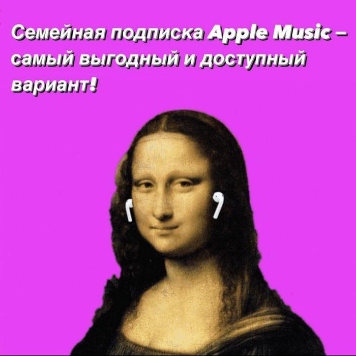 Apple Music за 60грн/мес. Львов - изображение 1